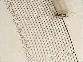 Scossa di terremoto tra le Province di Rieti e L'Aquila