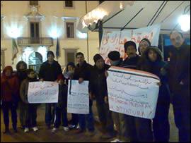 Sit-in contro Mubarak