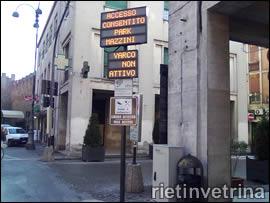 Varco via Cintia